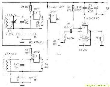 Металлоискатель с рабочей частотой 100 кГц