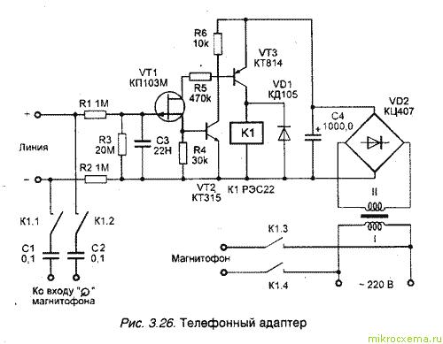 Принципиальная схема телефонного адаптера