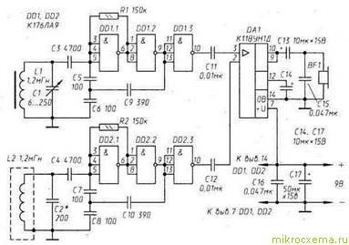 Металлоискатель с рабочей частотой 300 кГц