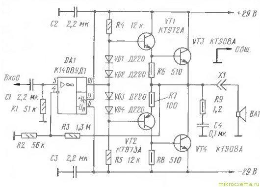 Схема транзисторного УНЧ