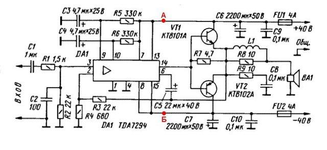 Схема УНЧ на TDA7294 с транзисторами на выходе