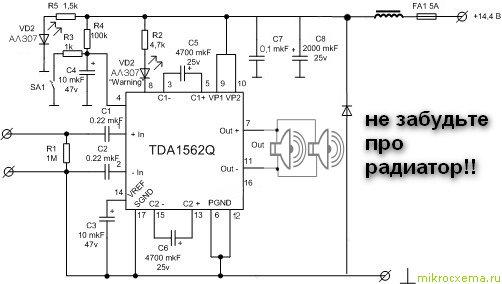 Схема усилителя на TDA1562Q