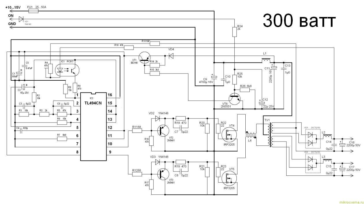 Автомобильный преобразователь напряжения с мощностью 300 ватт - схема