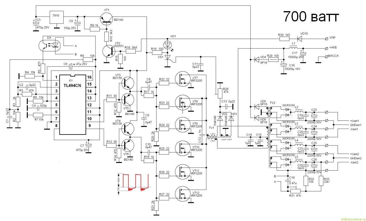 Автомобильный преобразователь напряжения с мощностью 700 ватт - схема