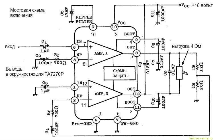 Схема усилителя мощности на микросхеме - мостовое включение