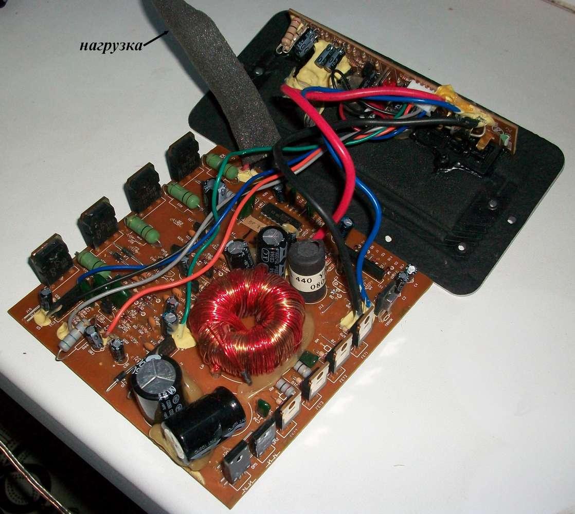 Усилитель ATB1000