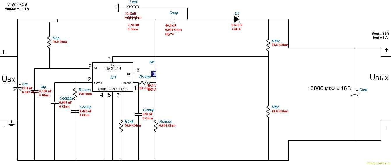 Радиодетали для схемы преобразователя на LM3478