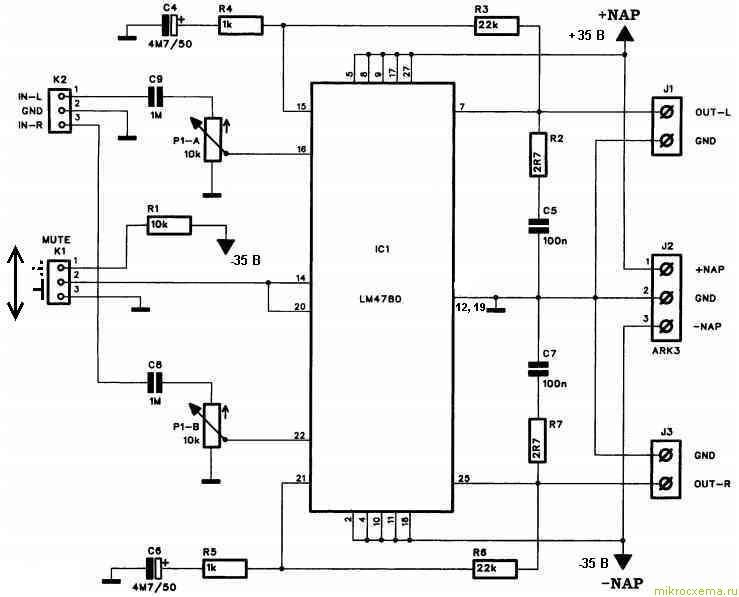 Схема усилителя на LM4780