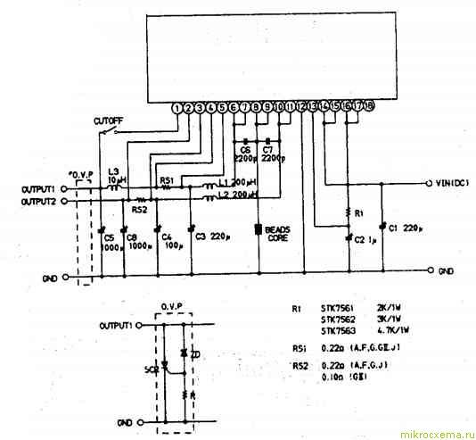 Схема включения STK7563GII