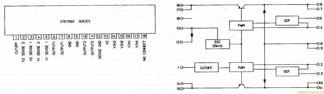 Цоколевка STK7563GII