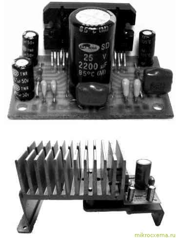 Собранный усилитель мощности на TDA7386