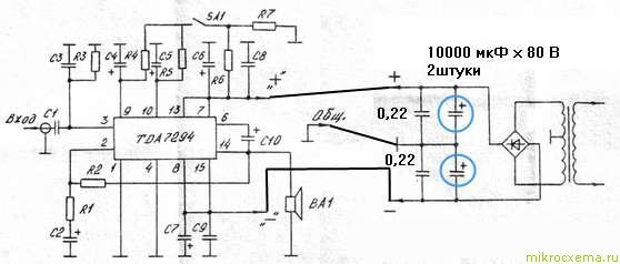 Схема включения усилителя на TDA7294 с.