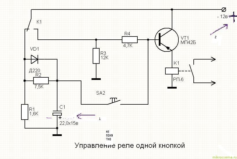 Принципиальная схема управлением одной кнопкой5